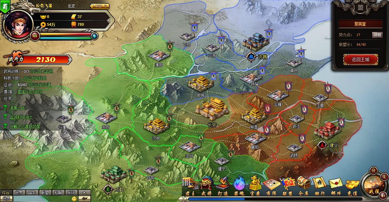 游戏城池地图_神游记世界地图和城池介绍多玩网页游戏we